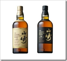 Land of the rising sun :: tasting two Yamazaki (12,18)