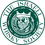 Tasting the IWS Israeli matured Arran whisky (AR.JR)