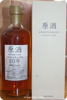 Tasting Nikka Yoichi – 10 year old Single Cask # 234426