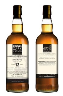 Single Cask nation Dalmore 12 year old  [PX Finish]