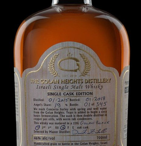 Golan Heights Distillery 3 yo Single malt cask #10 (Ex-charred American cask)